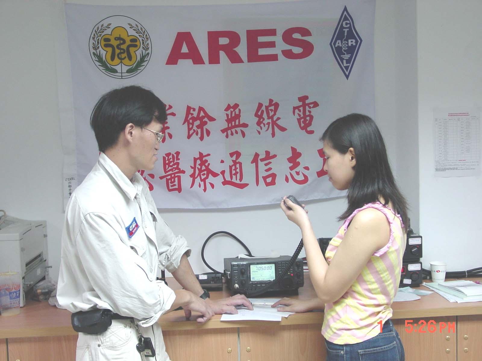北部分會支援緊急醫療通信服務
