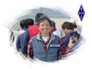 2006總衛星通信研習