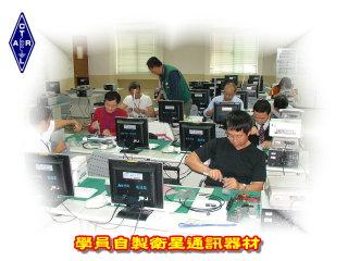 2006衛星通信研習