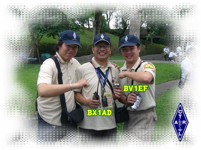 2006總會ARDF決賽